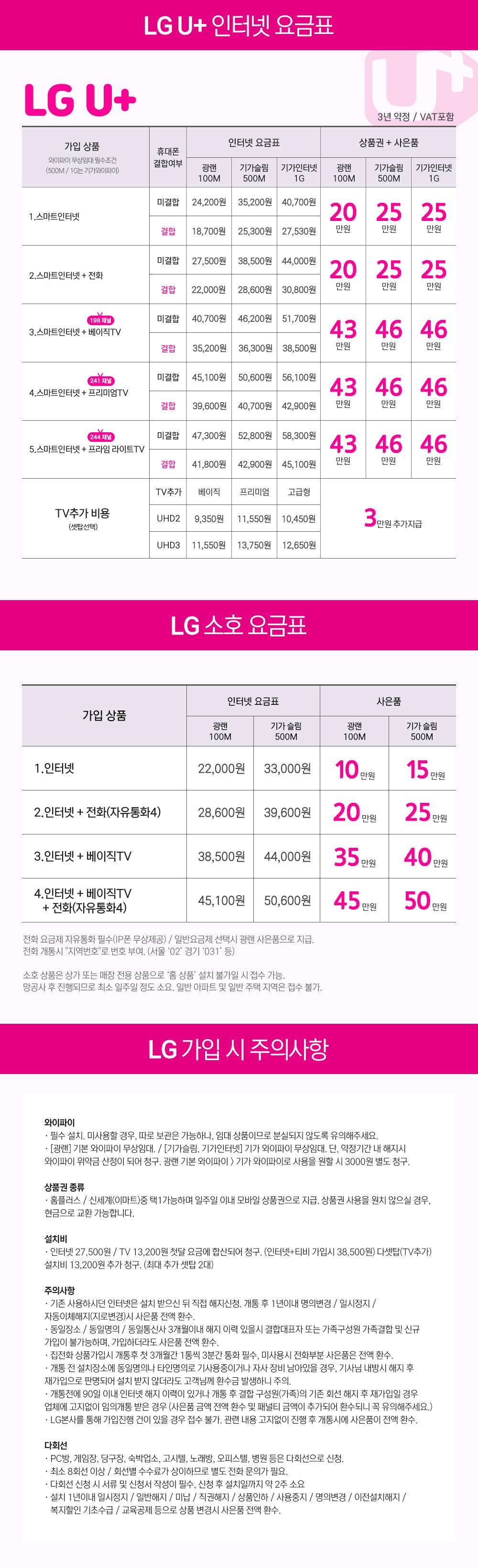 LG_2.png